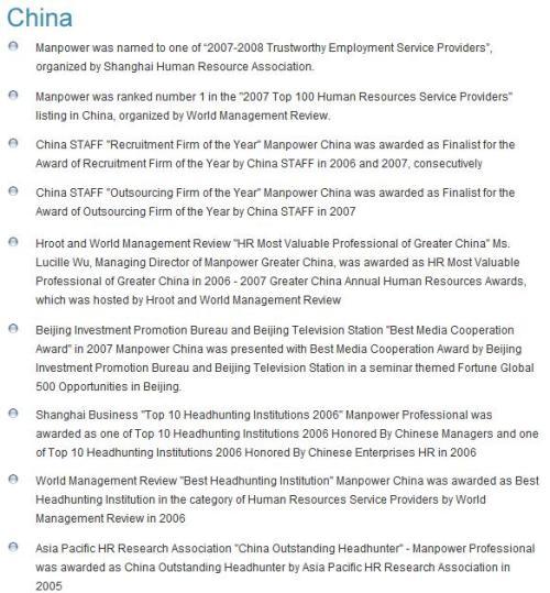 facts-about-manpower-china